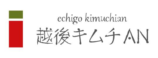 キムチAN