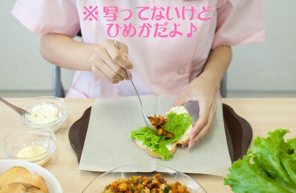 【なすきむサンド】大根6