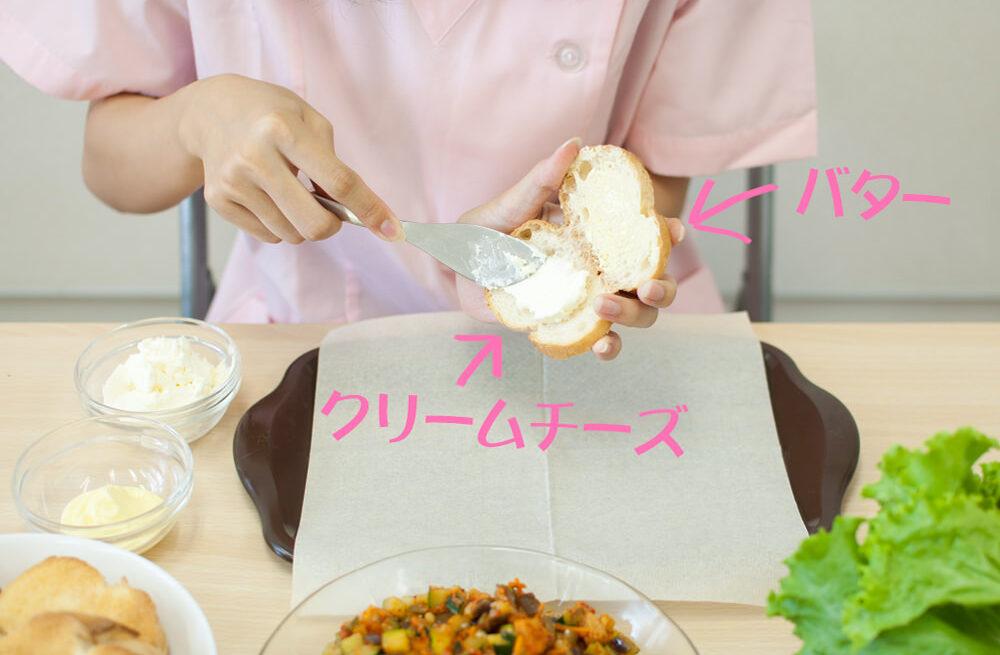 5【なすきむサンド】大根2