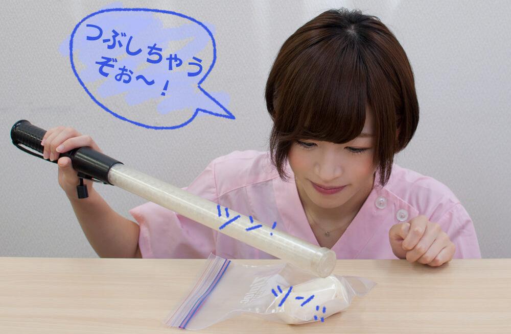 【ねばうどん】大根_3